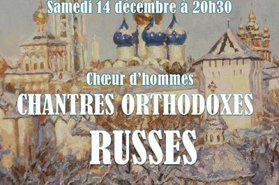 Concert de Noël - Chants de la Sainte Russie à Carantec