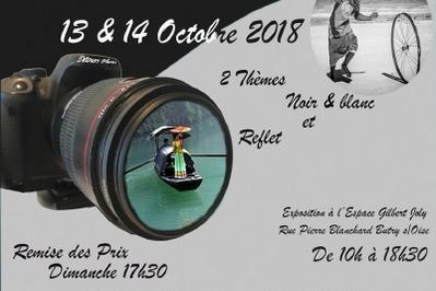 Second Festival Photographique de Butry sur Oise