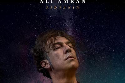 Ali Amran à Le Blanc Mesnil