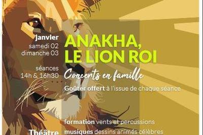 Anakha Le Lion Roi à Bordeaux