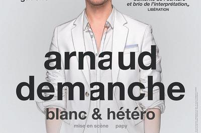 Arnaud Demanche à Tours