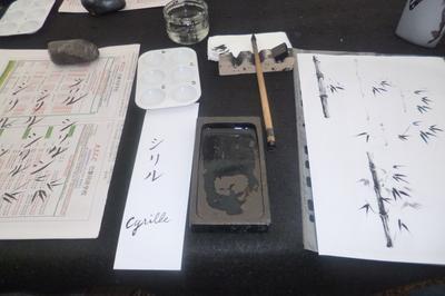 Ateliers De Pratiques Artistiques, Manga, Calligraphie, Gravure à Villiers le Bacle