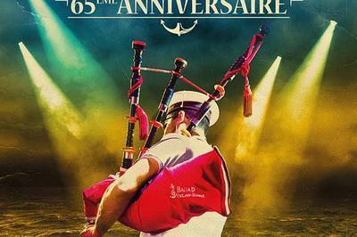 Bagad De Lann Bihoue à Bonchamp les Laval