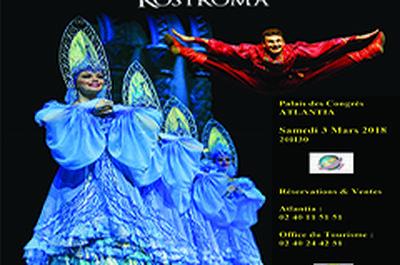 Ballet national de russie