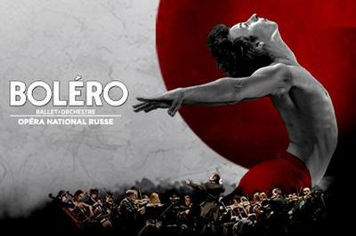 Bolero- Hommage A Maurice Ravel à Strasbourg