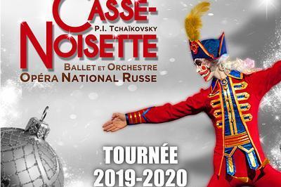Casse-Noisette à Le Mans