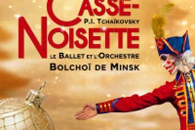 Casse-Noisette - report à Marseille