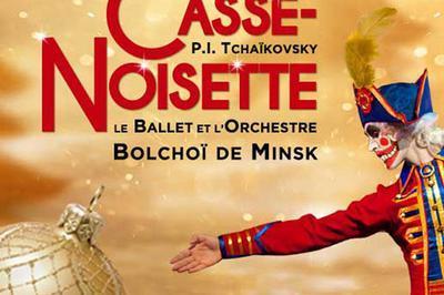 Casse-Noisette -Ballet Et Orchestre - report à Toulouse