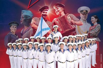 Choeurs et danses marins de l'Armée Rouge à Paris 15ème