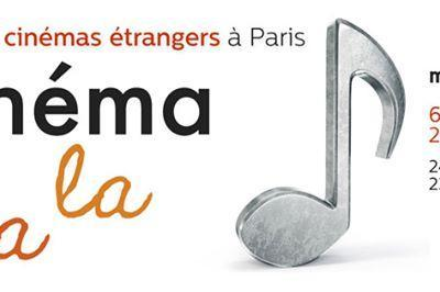 Cinéma la la à Paris 5ème