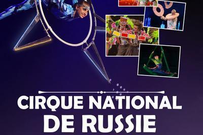 Cirque National De Russie à Mouilleron le Captif