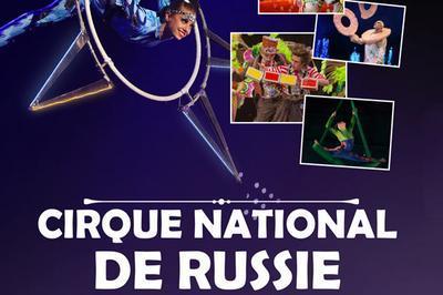 Cirque National De Russie à Orléans