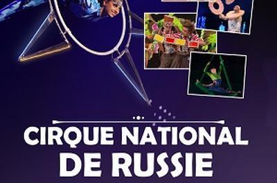 Cirque National de Russie - L'île des Rêves à Niort