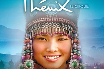 Cirque Phenix à Lyon