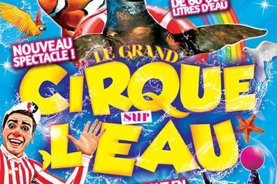 Cirque Sur L'Eau à Crest