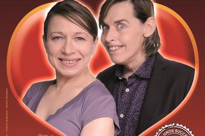 Comédie : Couple en délire à Carcans