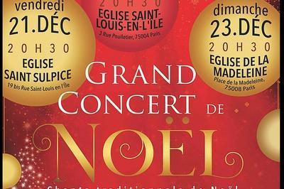 Concert Musique de Noël Chœur et Orchestre à Paris 6ème