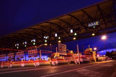Découvrez Les Coulisses Du Périphérique Nord De Lyon