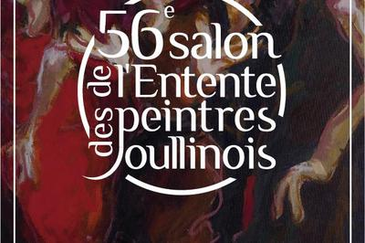 56e Salon de l'Entente des Peintres Oullinois à Oullins