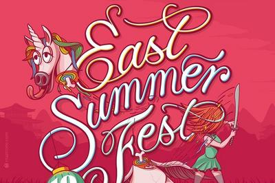 East Summer Fest 2020