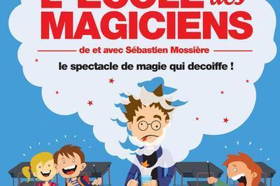 L' école des magiciens à Cherves Richemont