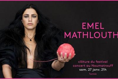 Emel Mathlouthi à Mulhouse