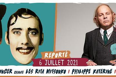 Catherine Ringer / Philippe Katerine à Saint Malo du Bois