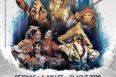 Festival d'été de l'illustre Théâtre 2020