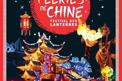 Festival Des Lanternes 2017
