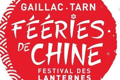 Festival Des Lanternes 2019