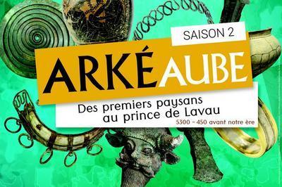 Fete de la musique - ArkéAube à Troyes