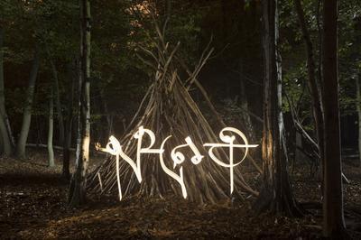 Jadikan : Lighting project à Craponne