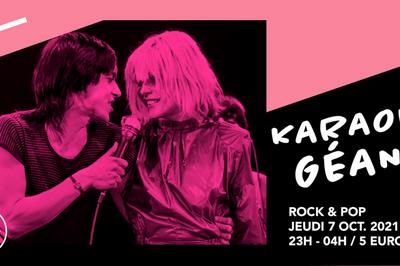 Karaoké Géant Au Supersonic à Paris 12ème