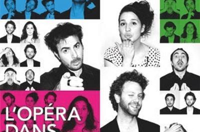 L'Opéra dans tous ses états à Neuilly saint Front