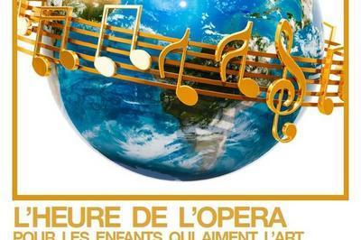 L'Opera Voyageurs à Bordeaux