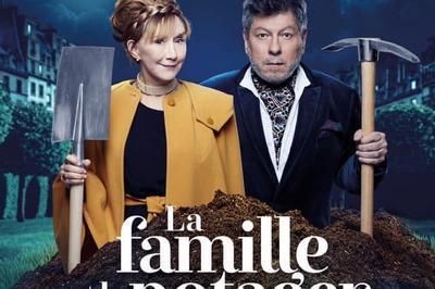 La Famille Et Le Potager à Paris 2ème