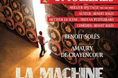 La Machine De Turing à Nantes