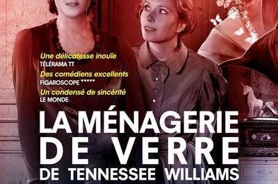 La Ménagerie de Verre à Bordeaux