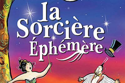 La Sorciere Ephemere à Avignon