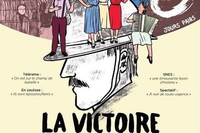 La Victoire En Chantant, 1940 à Avignon