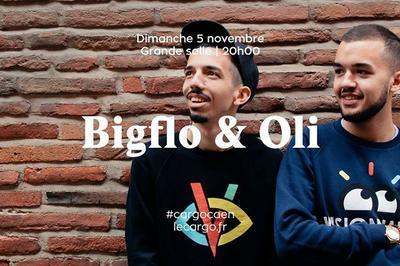 Bigflo & Oli à Caen