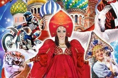 Le Grand Cirque De Saint Petersbourg - La Russie Des Legendes à Montfavet