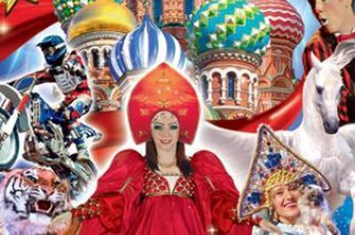 Le Grand Cirque St-Petersbourg Légende à Mayenne