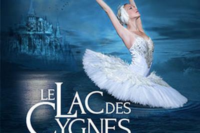 Le Lac Des Cygnes - Ballet & Orch à Rennes