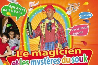 Le Magicien Et Les Mystères Du Souk Par Boucha Tactile à Paris 11ème