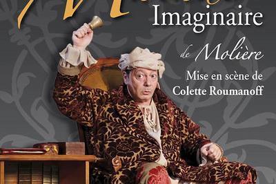 Le Malade Imaginaire à Paris 9ème