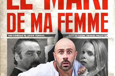 Le Mari De Ma Femme à Aix en Provence