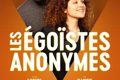 Les Egoistes Anonymes à Rennes