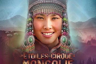 Les Etoiles Du Cirque De Mongolie à Clermont Ferrand
