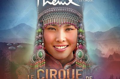 Les Etoiles Du Cirque De Mongolie à Tours